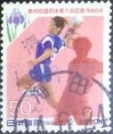 de Asia - Japón -  Scott#2432 intercambio 0,35 usd, 50 yen 1994