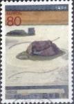 sellos de Asia - Japón -  Scott#2441 intercambio 0,40 usd, 80 yen 1994
