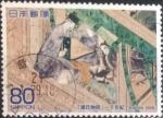 Sellos de Asia - Japón -  Scott#3061g intercambio 0,55 usd, 80 yen 2008