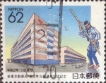 Sellos de Asia - Japón -  Scott#Z78 intercambio 0,70 usd, 62 yen 1990