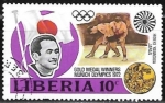Stamps : Africa : Liberia :  Lucha Libre