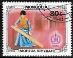 Sellos del Mundo : Asia : Mongolia :  Juego de niños