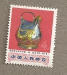 Stamps China -  Jarra