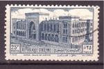 Stamps Syria -  Palacio de Justicia