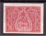 Stamps Armenia -  Insignia soviética