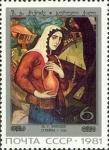 Sellos de Europa - Rusia -  Pinturas georgianas,