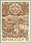 Sellos de Europa - Rusia -  50 aniversario de la RSS autónoma