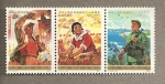 Stamps of the world : China :  Personajes de la revolución