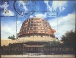 Stamps : Europe : Spain :  Scott#xxxx intercambio 1,50 usd , 1,00 €, 2015
