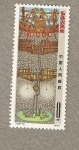 Stamps China -  Armatoste