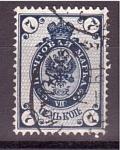 Stamps Europe - Russia -  Escudo Nacional