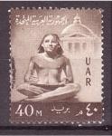Stamps Egypt -  serie- Simbolos nacionales