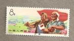 Stamps China -  Pareja de campesinos