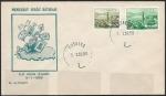 Stamps : Asia : Turkey :  SPD Antalya - Ciudades turcas