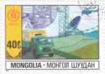Stamps : Asia : Mongolia :  COMUNICACIONES
