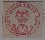 Sellos del Mundo : Europa : Rumania : Sellos