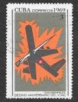 Stamps Cuba -  1422 - X Aniversario del Instituto Cubano del Arte e Industria Cinematográficos (ICAIC)