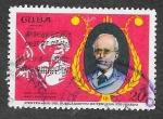 Sellos de America - Cuba -  1545 - Centenario del Fusilamiento de Perucho Figueredo