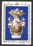 Sellos de America - Cuba -  1602 - Museo Metropolitano de la Habana, Porcelana