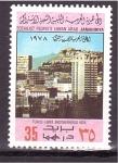 Stamps : Africa : Libya :  Tratado de amistad con Turquía