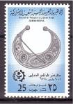 Stamps : Africa : Libya :  16ª Feria intern. de Trípoli- Joyería
