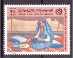 Stamps : Africa : Libya :  22ª Feria intern. de Trípoli