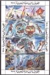 Sellos del Mundo : Africa : Libia : Deportes acuáticos