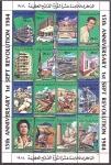 Stamps : Africa : Libya :  15 aniv. de la Revolución