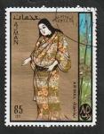 Stamps United Arab Emirates -  Ajman - 85 - Philatokyo, traje típico