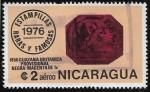 Sellos del Mundo : America : Nicaragua : Sellos raros y famosos. Guayana Británica Provisional de 1856