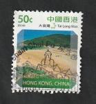 Sellos del Mundo : Asia : Hong_Kong : 1736 - Tai Long Wan