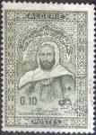 Stamps : Africa : Algeria :  Scott#383A , intercambio 0,20 usd. 0,10 d. , 1969