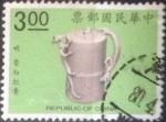 sellos de Asia - Taiwán -  Scott#2761 , intercambio 0,20 usd. , 3,00 dólar , 1991