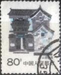 Sellos de Asia - China -  Scott#2201 , intercambio 0,25 usd. , 80 fen , 1989
