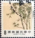Stamps : Asia : Taiwan :  Scott#2440 , nf4b intercambio 0,20 usd. , 8 dólar , 1988