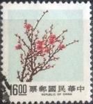 Sellos del Mundo : Asia : Taiwán : Scott#2500 , intercambio 0,30 usd. , 16,00 dólar , 1988