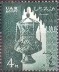 sellos de Africa - Egipto -  Scott#441 , intercambio 0,20 usd. , 4 mils. , 1958