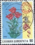 Stamps : Europe : Greece :  Scott#1735 , nf4b intercambio 0,45 usd , 90 d. , 1992