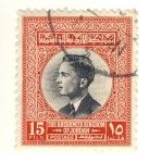 Stamps Asia - Jordan -  Rei Hussein