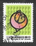 Stamps : Asia : Taiwan :  2218 - Año Nuevo