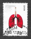 Stamps : Asia : Taiwan :  2672 - Dejar de Fumar