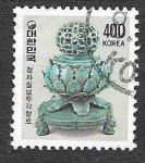 Sellos del Mundo : Asia : Corea_del_sur : 1267 - Quemador de Incienso