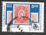 Stamps : Asia : India :  1262 - Exposición Mundial de Filatelia INDIA´89
