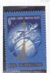 Sellos de Europa - Rusia -  AERONÁUTICA