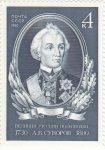 Stamps Russia -  PERSONAJE
