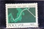 de Europa - Rusia -  500 ANIVERSARIO