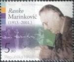 Stamps : Europe : Croatia :  Scott#xxxx , intercambio 1,80 usd. , 5,80 kuna , 2013