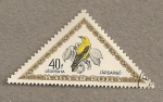 Stamps Hungary -  Ave