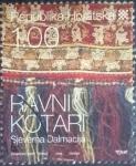 sellos de Europa - Croacia -  Scott#703 , intercambo 0,50 usd. , 1,00 kuna , 2008
