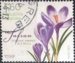 Sellos del Mundo : Europa : Croacia : Scott#829 , intercambo 2,25 usd. , 4,60 kuna , 2012